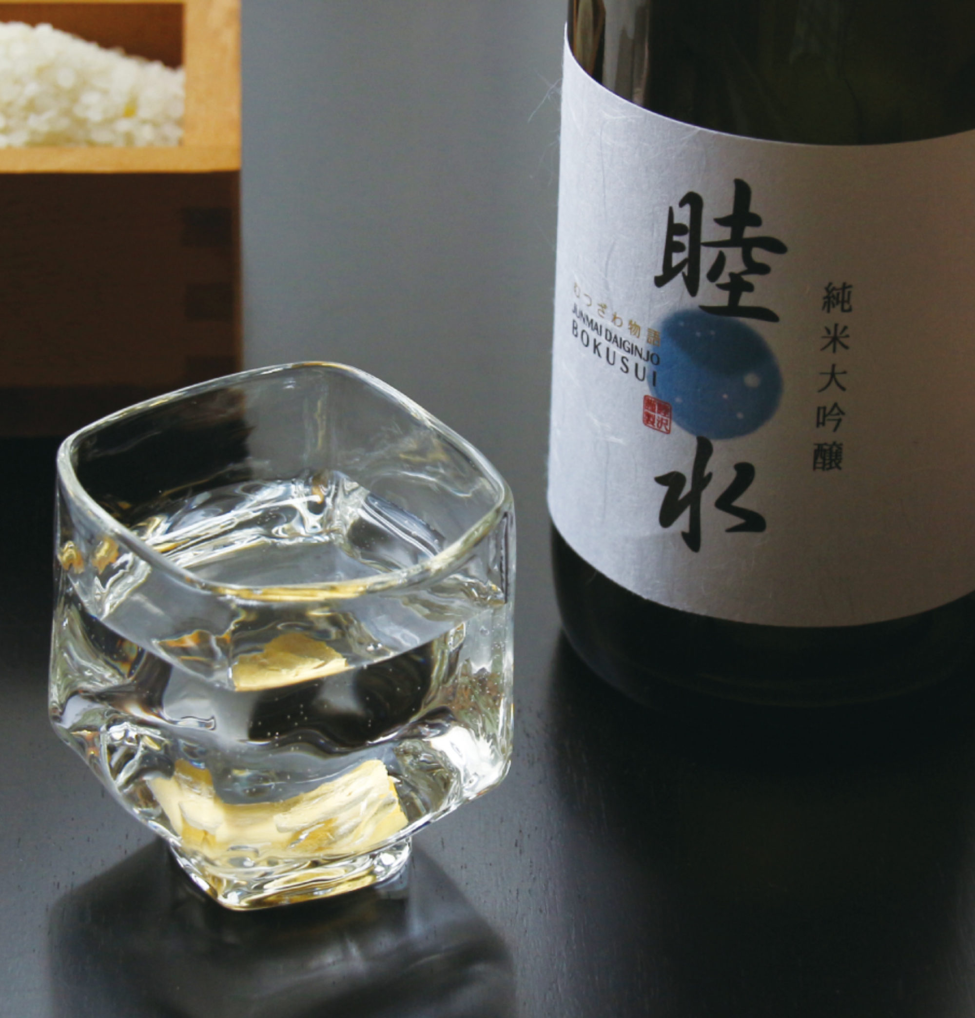 千葉県睦沢町の特産品 | mutsuzawa,chiba