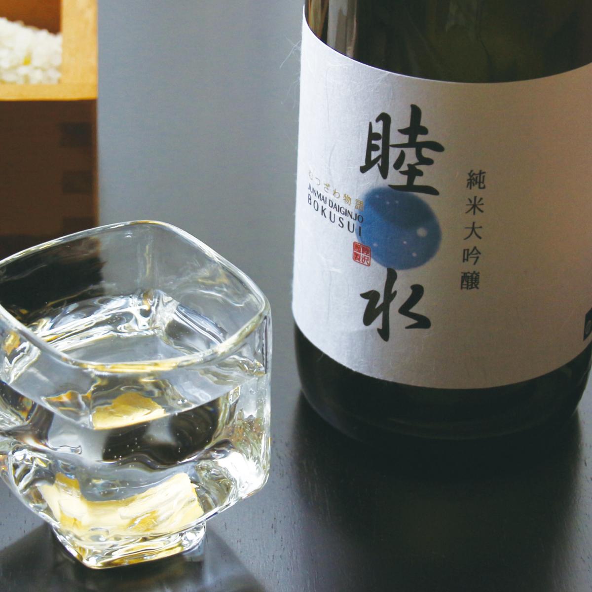 千葉県睦沢町の特産品 Mutsuzawa,chiba